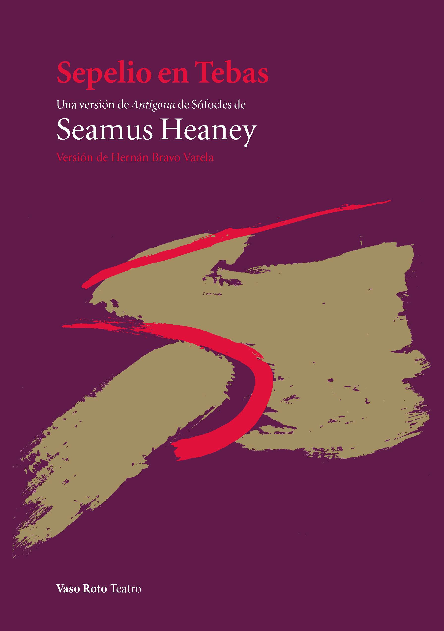 seamus heaney the turnip snedder Hay ropes vie with the turnip-snedder, christmas day and a trip to lourdes in the picture of childhood that district and circle builds up at times the mood of pious remembering verges on thank you notes for christmas presents, with heaney ensuring that no wise elder from his childhood (the barber, the butcher, the blacksmith) goes.